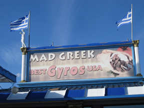 The Mad Greek in Baker